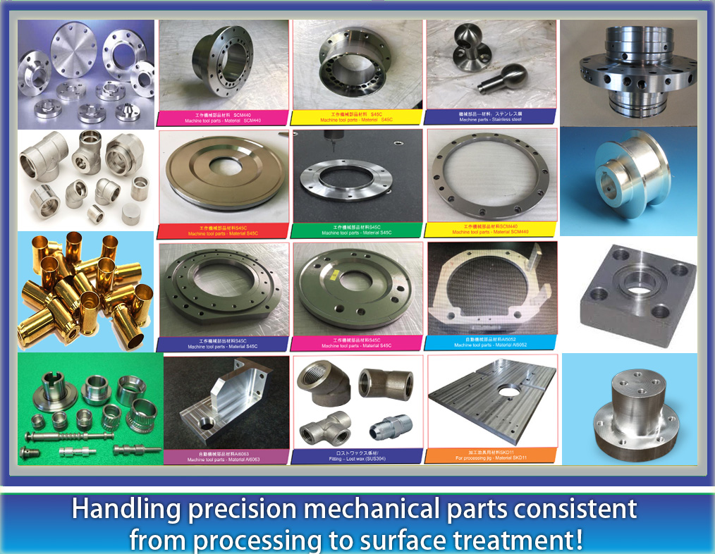 14-Handling-precision-mechanical-parts-consistent-from-proce