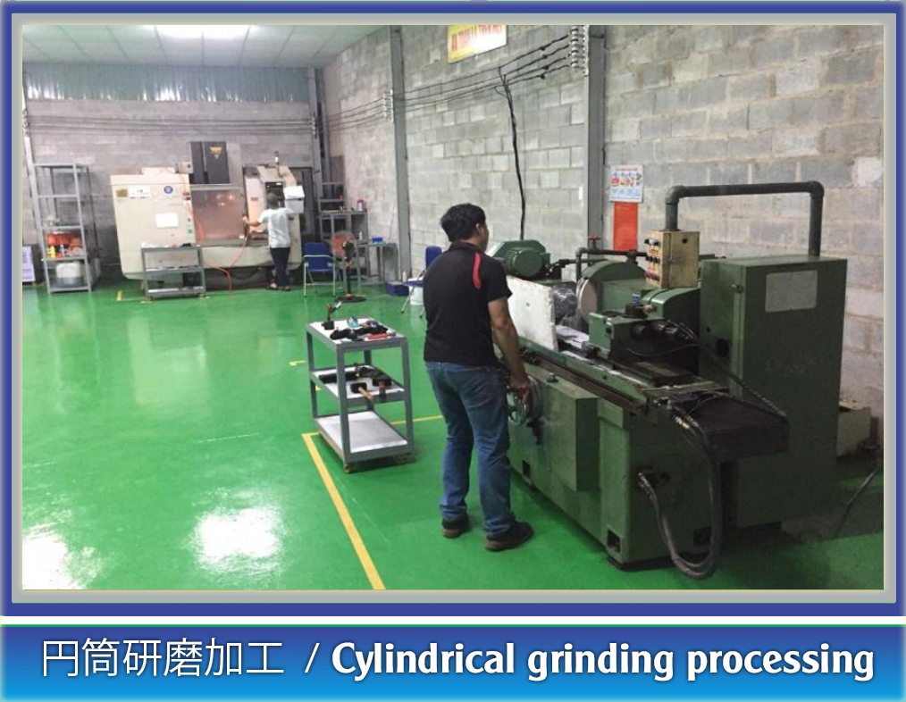 6-Cylindrical-grinding-processing.jpg